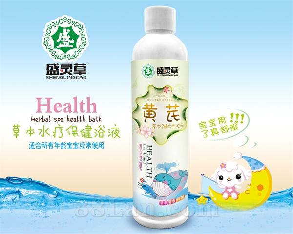 黄芪草本保健水疗浴液
