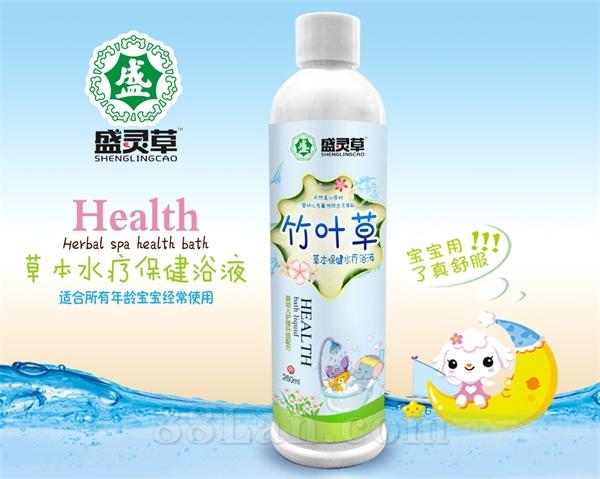 竹叶草草本保健水疗浴液