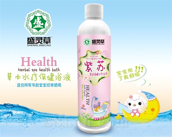紫苏草本保健水疗浴液