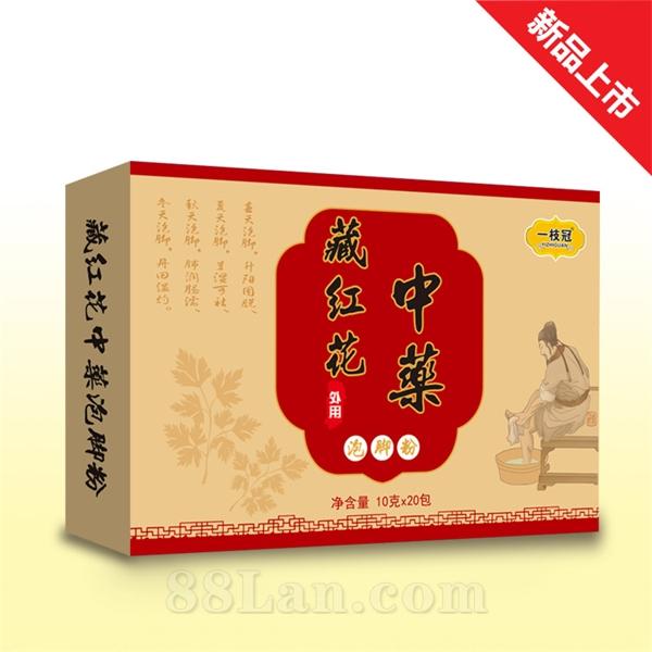 中华藏红花泡脚粉