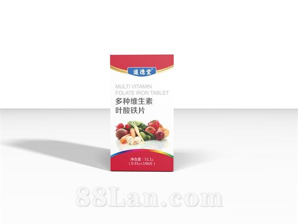 多种维生素叶酸铁片