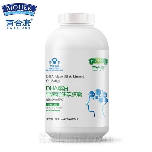 DHA藻油亚麻籽油软胶囊(支持80余款蓝帽OEM代工)