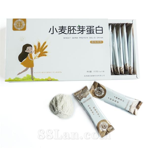 小麦胚芽蛋白粉(代餐粉)