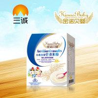 全强化铁锌钙润肠2