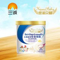 全强化铁锌钙润肠1