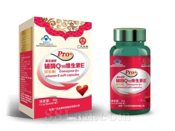 辅酶Q10维生素E软胶囊