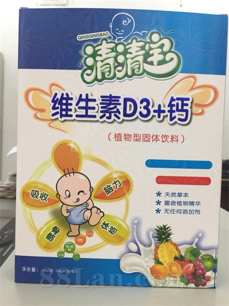 清清宝 维生素D3+钙