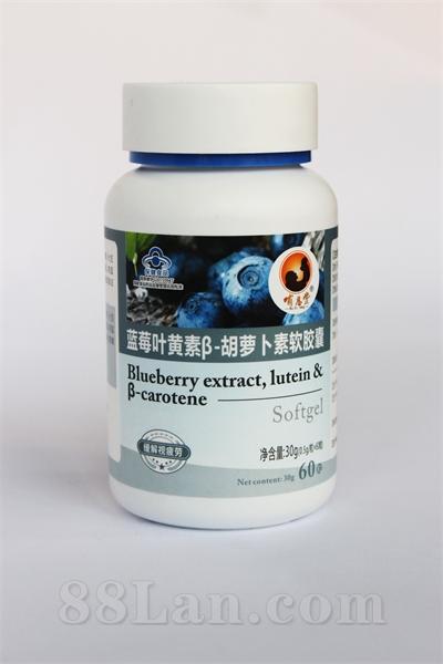 哺恩堂牌 蓝莓叶黄素β-胡萝卜素软胶囊