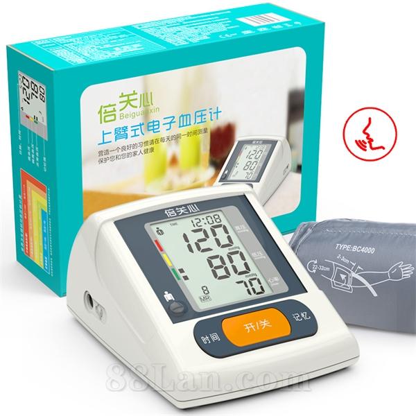 倍关心 家用血压计