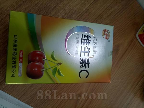 优多维牌维生素c针叶樱桃压片糖果