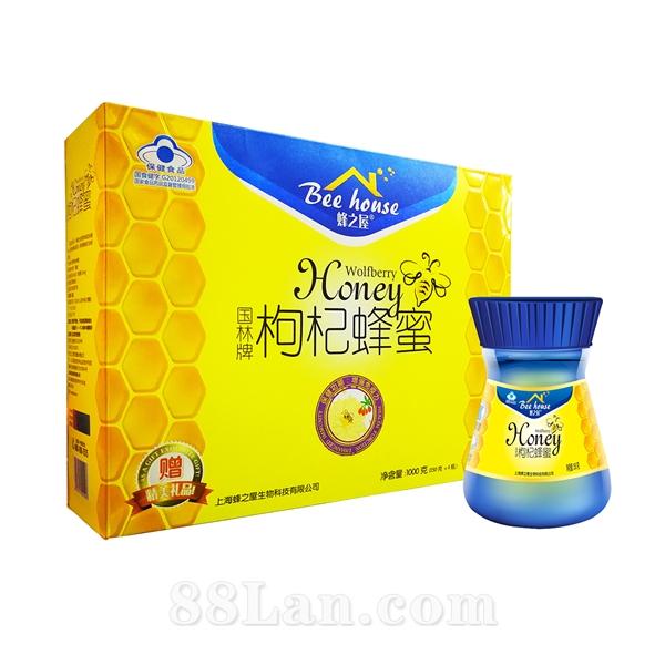 蜂之屋国林牌枸杞蓝帽蜂蜜礼盒