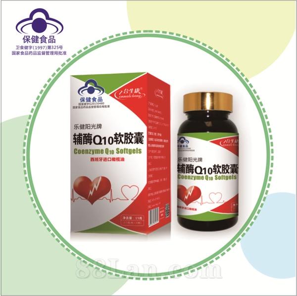 辅酶Q10软胶囊-每粒含40mg 进口橄榄油  合生康