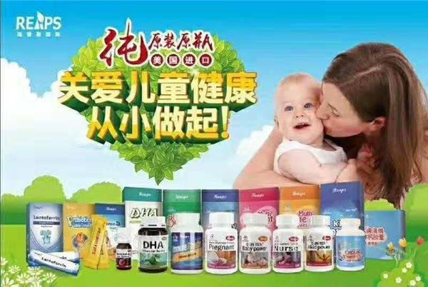 法国进口婴童滴剂OEM贴牌,瑞普斯大健康产业