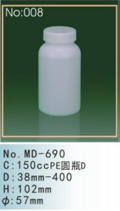 150cc PE圆瓶D PET瓶系列