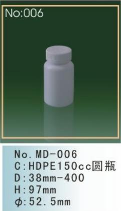 HDPE 150cc圆瓶 HDPE瓶系列