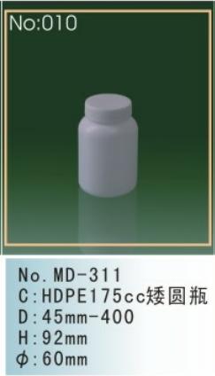 HDPE 175cc矮圆瓶 HDPE瓶系列
