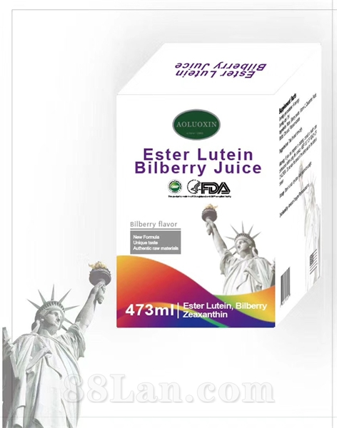 美国原装进口叶黄素酯越橘饮品