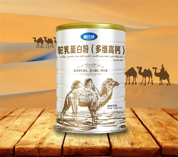 骆驼乳蛋白粉(多维高钙)