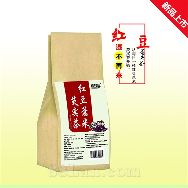 红豆薏米芡实茶
