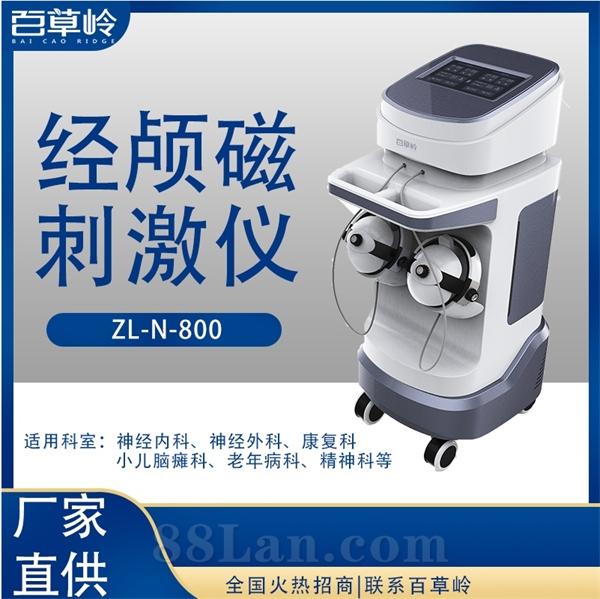 经颅磁 N-800型经颅磁刺激仪