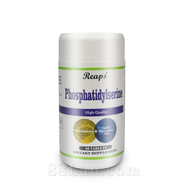 进口神经酸  磷脂酰丝氨酸片