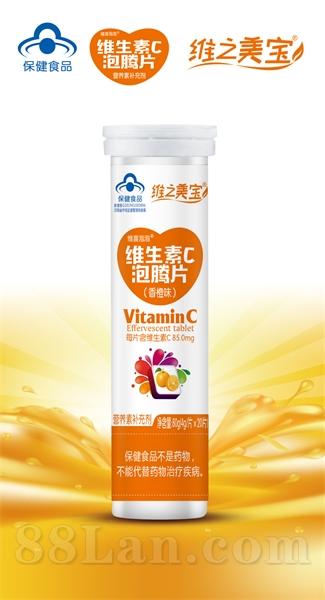 蓝帽系列 维生素C泡腾片(香橙味)