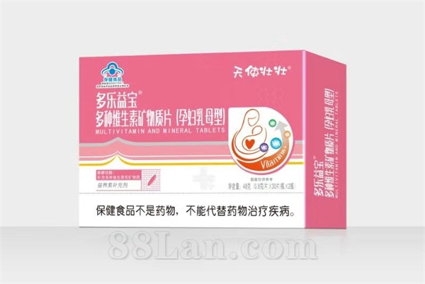天使壮壮多种维生素矿物质片(孕妇乳母型)