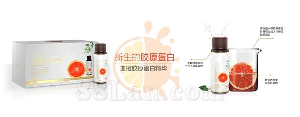 血橙�z原蛋白肽美白�品