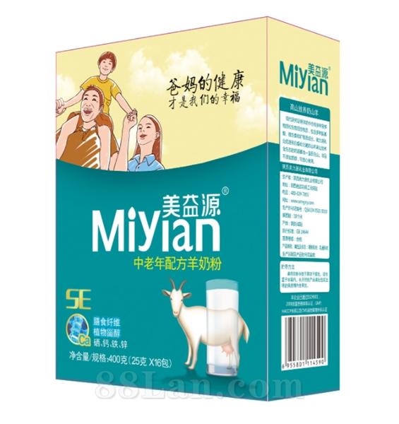 美益源富硒高钙羊奶粉