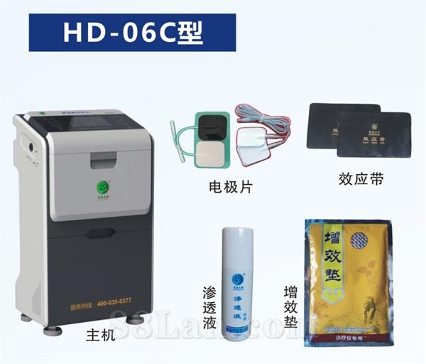 康远本草HD-06C多功能治疗仪