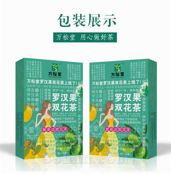 网红微商爆款弹幕罗汉果双花茶清润茶