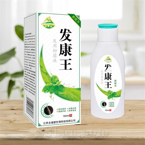 发康王-洗发膏