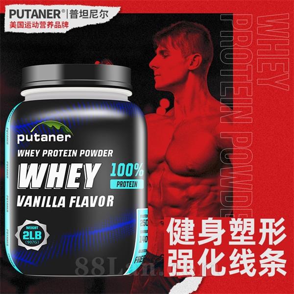美国进口健身塑性蛋白粉 OEM贴牌定制