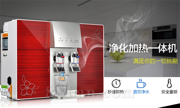 冰热一体净水器纯水机能量水机,会销礼品,会销体验仪器生产厂家