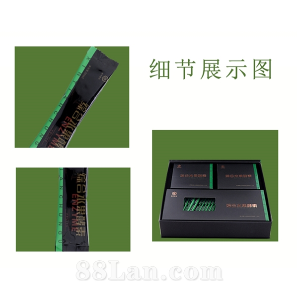 20ml综合水果礼盒
