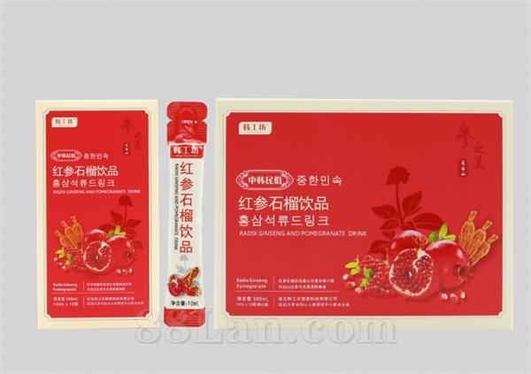 红参石榴饮品