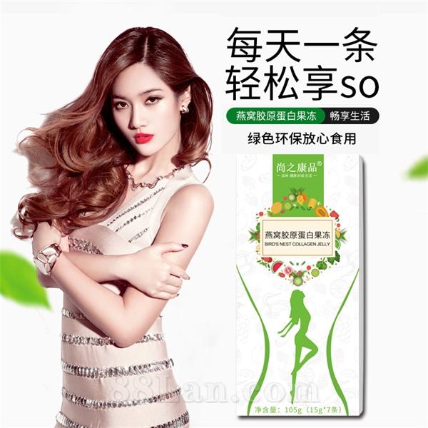 尚之康品台湾酵素果冻条 综合果蔬酵素布丁台湾嗖一圈