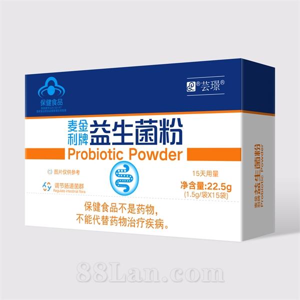 益生菌粉(15天量)