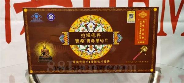 康桑藏秘片