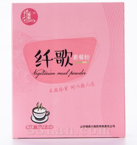 纤歌素餐粉