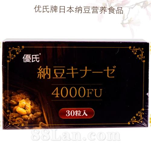 纳豆激酶日本纳豆红曲
