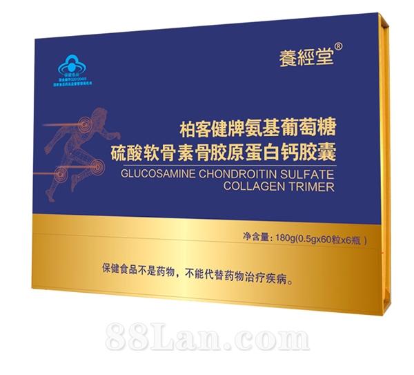 氨糖硫酸软骨素胶原蛋白钙胶囊