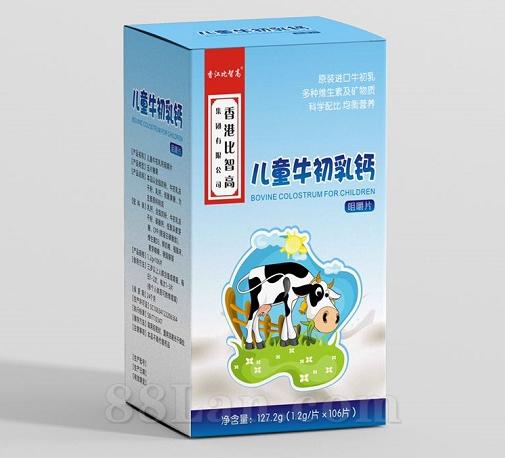 香港比智高儿童牛初乳钙