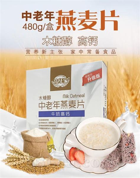 高钙燕麦片