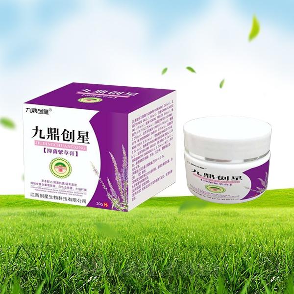 抑菌紫草膏