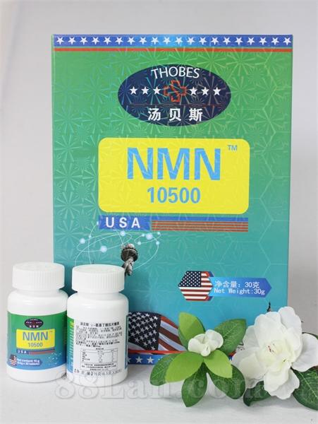 美国原装进口 NMN