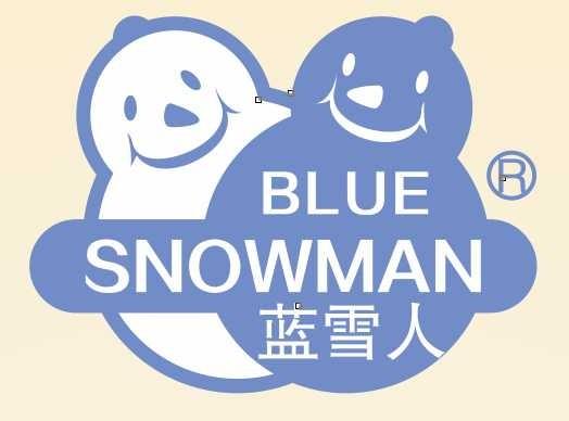 西安藍雪人生物科技有限公司劉經理