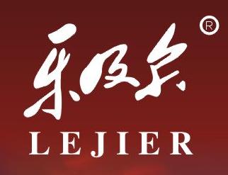 北京三叶科创医药科技有限公司