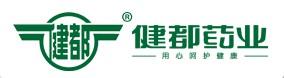 北京健都药业有限公司