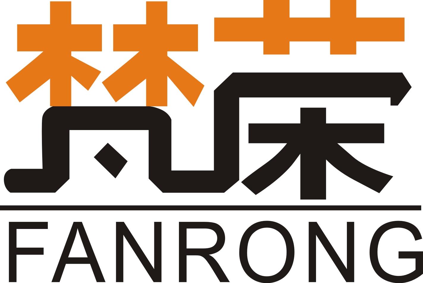广州梵荣生物科技有限公司